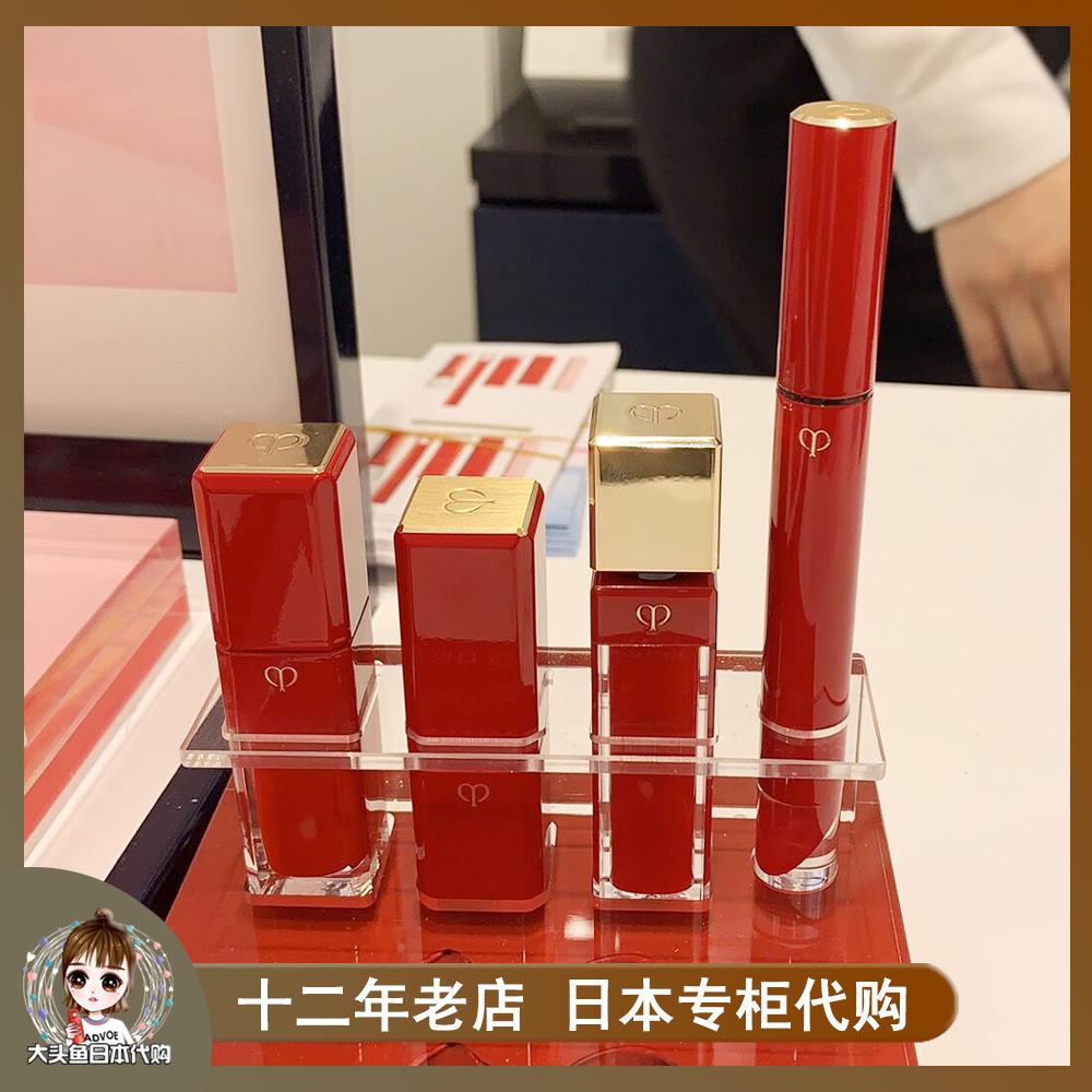 【现货】日本本土版肌肤之钥2020口红
