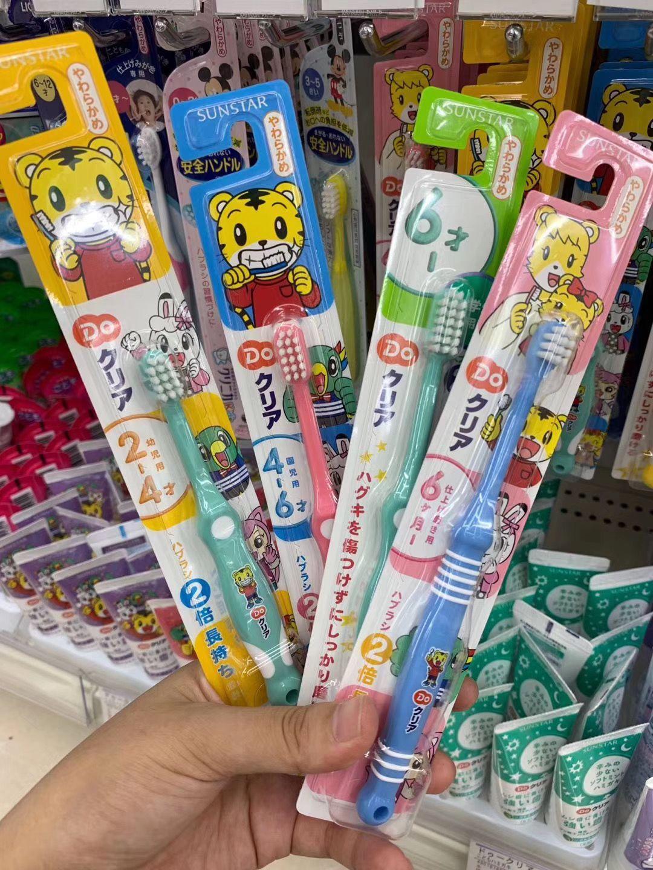 Зубная паста и щетки для детей Артикул 613425176543