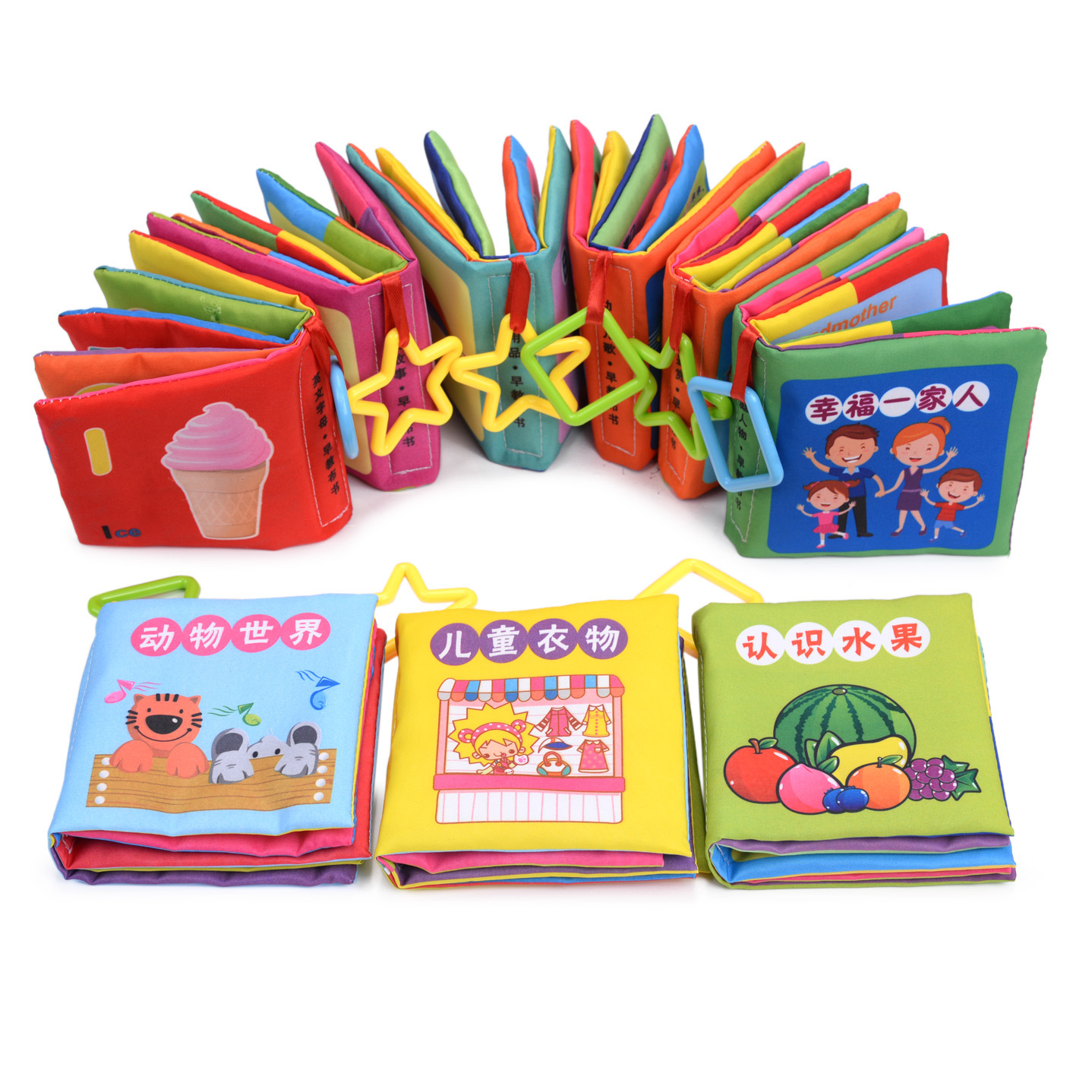 6-18个月撕不坏的宝宝书早教撕不烂布婴幼儿读物0-3启蒙婴儿布书