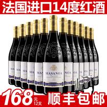 买一箱送一箱法国进口红酒干红葡萄酒整箱正品婚庆送礼6支包邮12