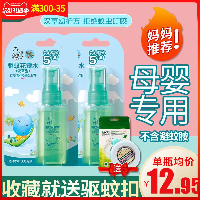 Защита от комаров Артикул 613578450107