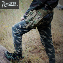Rogisi Lujies fan Wild tactical leg bag outdoor camping adventure equipped with individual waist and leg bag 10r31