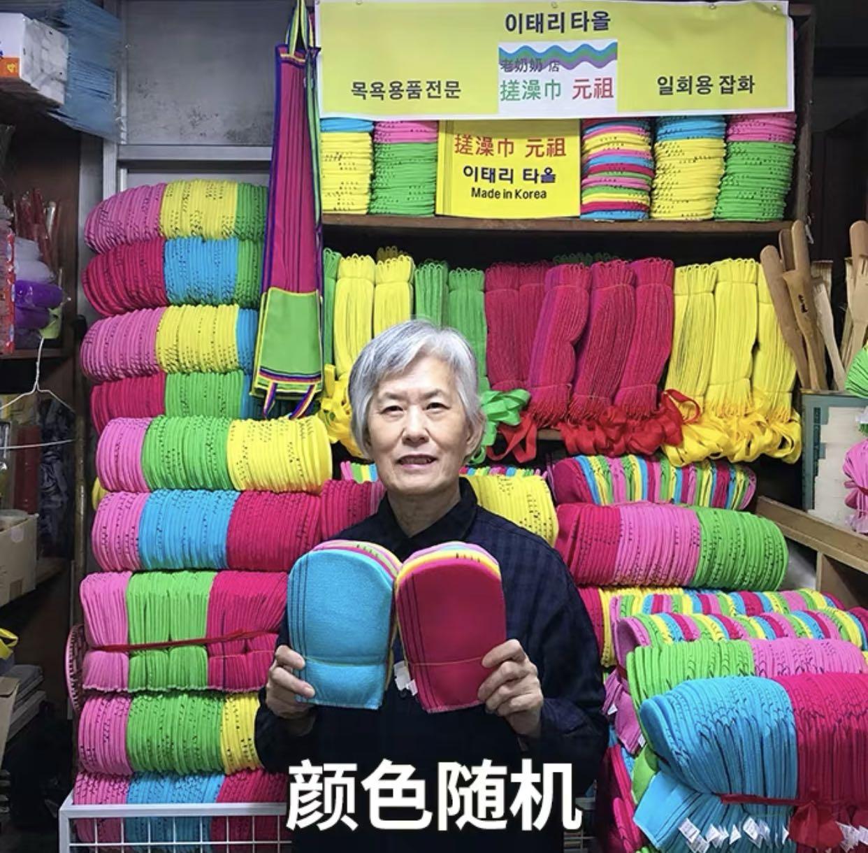 韩国老奶奶不疼细腻搓灰去污浴擦