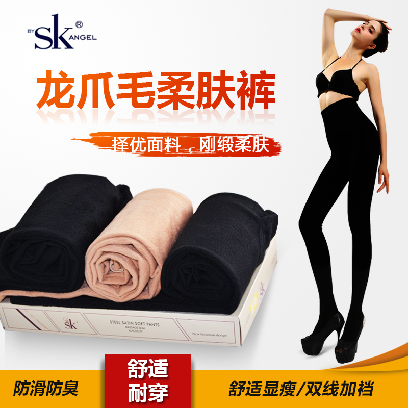 Genuine sk8288 autumn and winter Plush tights 1200D dragon claw wool integrated antiskid and deodorant bottomed pantyhose for women