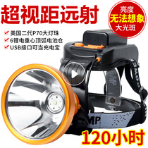 LED headlamps strong light charging ultra-bright quad-core P70 long shooting hernia head-mounted night fishing lights fishing lamp Miner