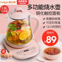 格立高玻璃电热烧水壶家用保温一体全自动断电恒温煮水泡茶专用