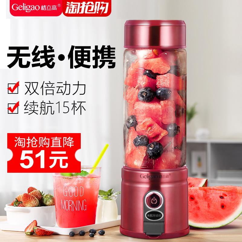 榨汁杯电动便携充电式榨汁机家用水果小型多功能打炸果汁机迷你