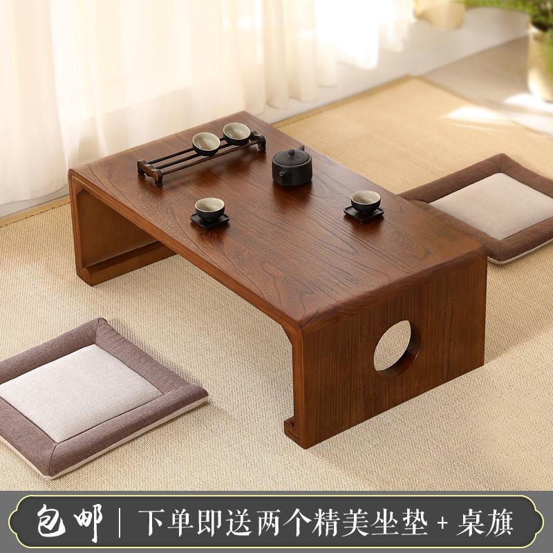 Обеденные столы и стулья в японском стиле Артикул 555530736925