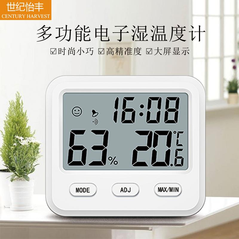 世紀の怡の豊かな電気の子の時計の温度計の室内の赤ちゃんの部屋の温度の湿度計の高精度の磁気は温度計を吸い込みます
