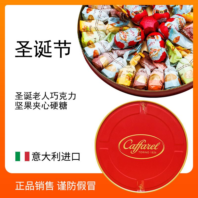 万圣节南瓜头巧克力礼盒