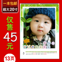 2019 Personality Calendar Custom DIY Baby photo Custom calendar Increase size Calendar company Annual Calendar