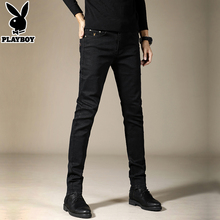 Playboy trousers, trousers, casual jeans, men's Korean version of velveted black tides, slim-legged trousers, men