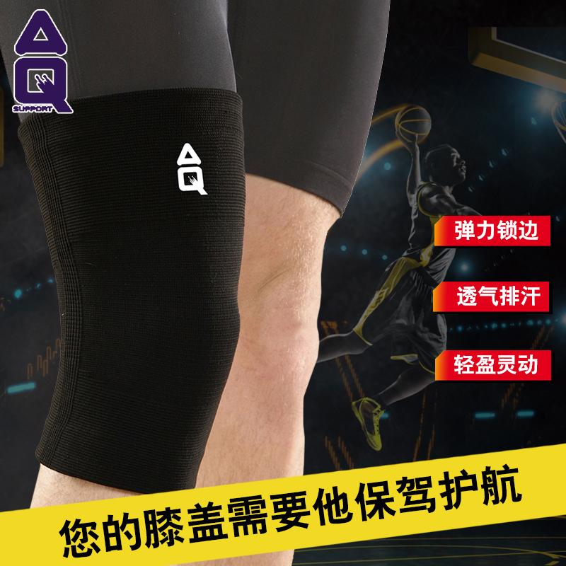 11月03日最新优惠美国aq篮球男膝盖女士舞蹈护膝