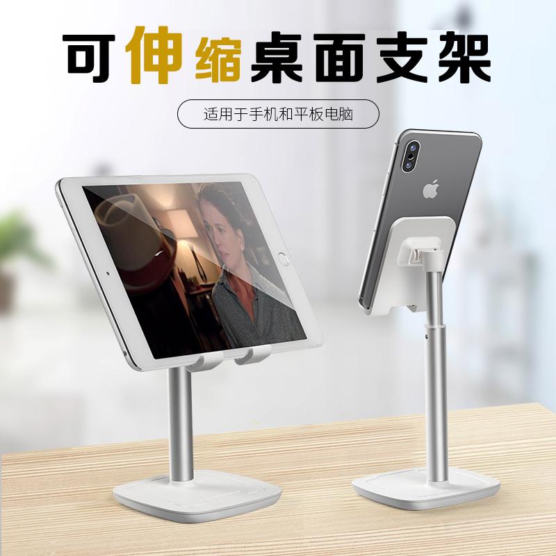 懒人手机支架铝合金升降桌面防滑zj直播网课视频调节平板ipad包邮