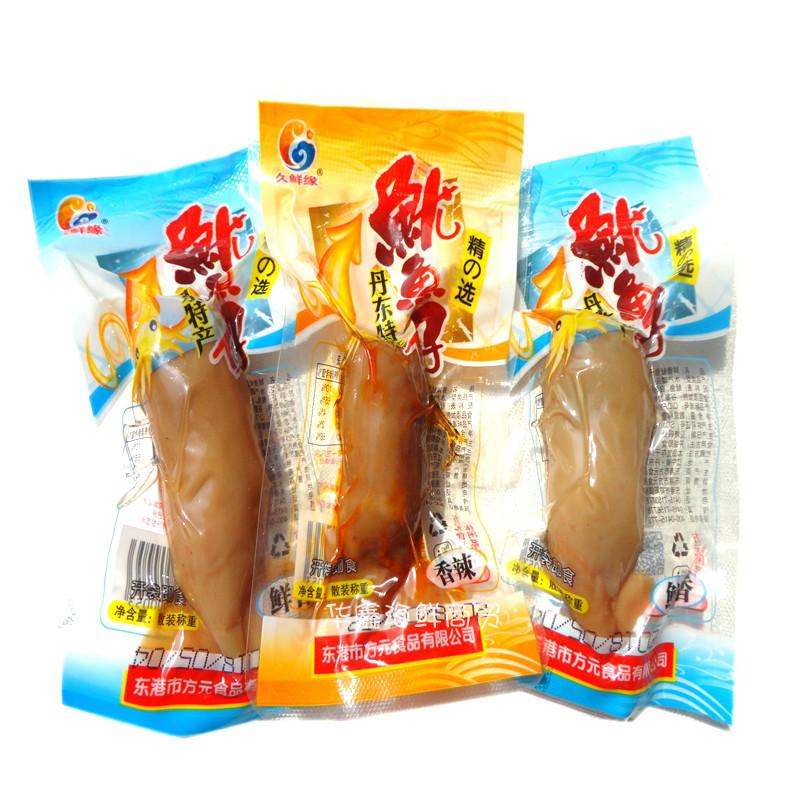 包邮海鲜即食鱿鱼仔休闲食品辽宁丹东特产小吃水兔250克海味零食