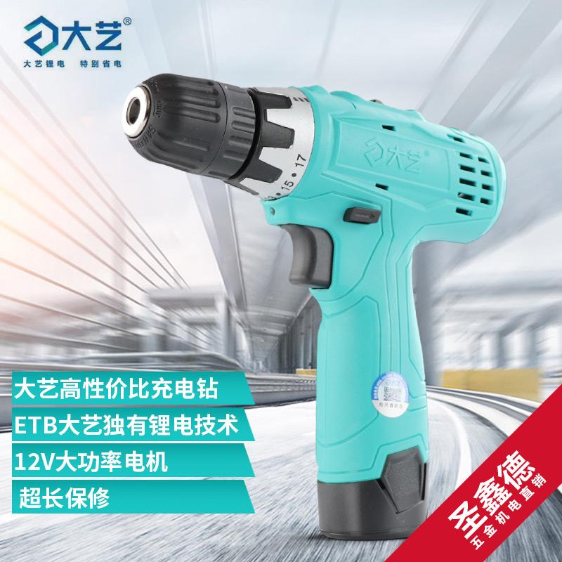 大艺t11单速t22双速锂电池充电钻12月01日最新优惠