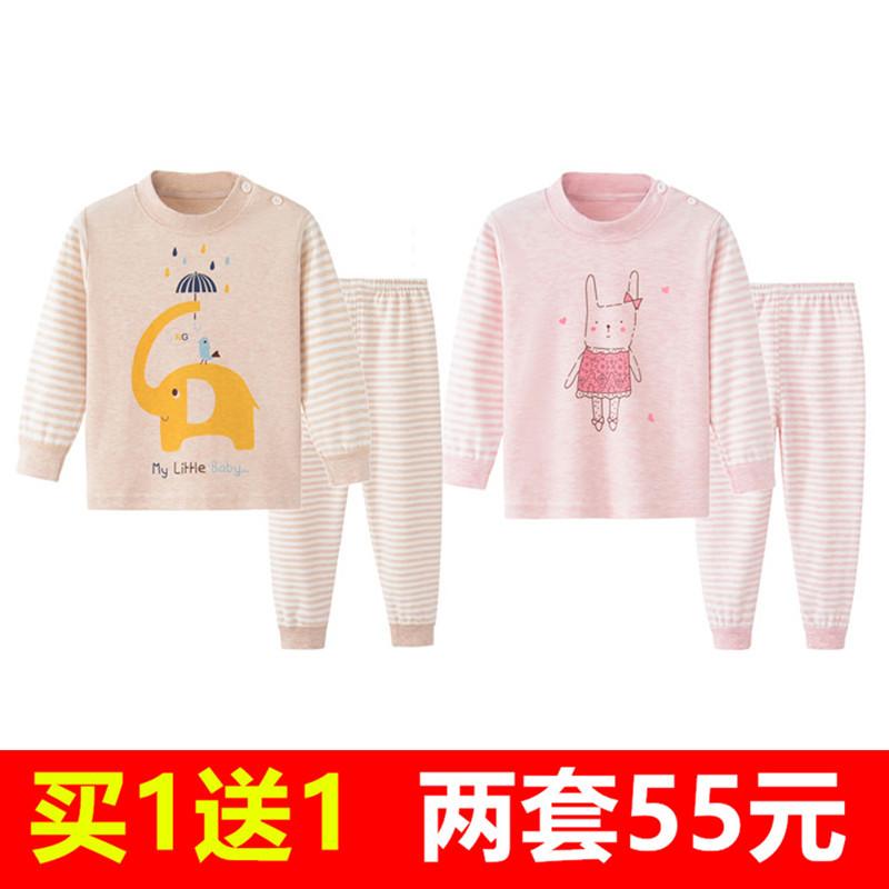 婴儿童小童女宝宝秋衣秋裤套装纯棉1岁2女宝3保暖内衣4男童5女童0