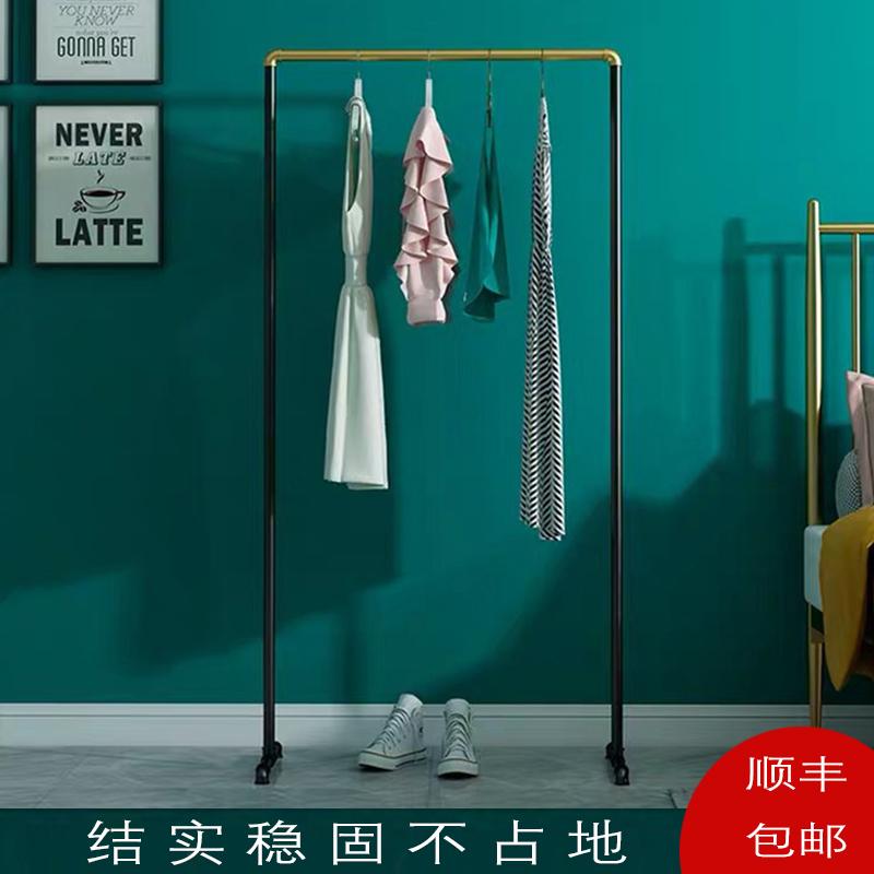 家用衣帽架客厅卧室挂衣服架子落地式衣架网红现代挂衣服架简约