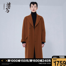 Shorthand men's 19 autumn winter discount new long loose warm Korean Trend Lapel wool coat coat