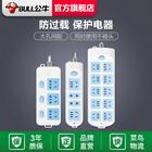 公牛正品插座电源接线板插排插线板插板带线过载保护1.8/3/5/10米 22.6元