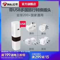 插排小夜灯插座骏usb驰伟无线一转二三四多功能扩展转换器插头