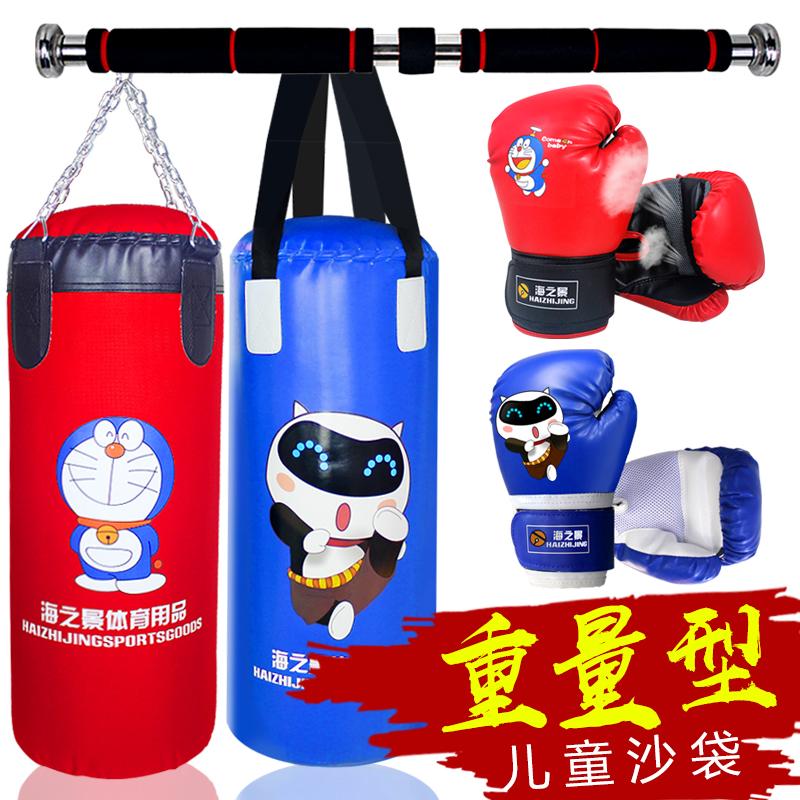 Боксерские груши и перчатки для детей Артикул 7173777455