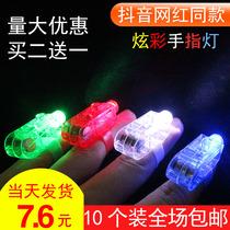 花手灯手指灯蹦迪指灯玩具led灯炫彩闪光戒指演唱会酒吧气氛道具