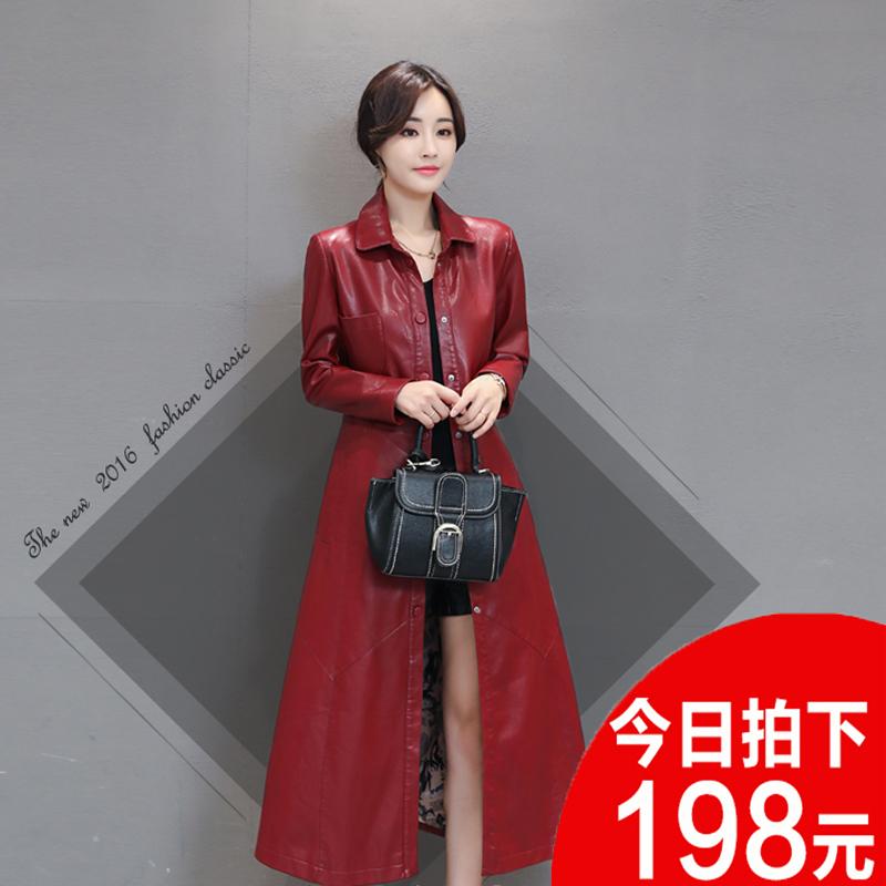 Хайнинг овец кожи кожаная одежда женский длинный пальто новый весенний и осенний сбор. корейский локомотив обтягивающий стройнящий кожа ветровка женщины