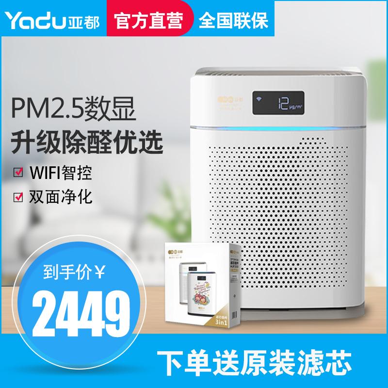 [东方卓远电器专营店空气净化,氧吧]亚都空气净化器KJ400G-P3D除月销量0件仅售2449元