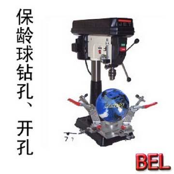 BEL保龄球用品 专业服务-保龄球钻(直线/飞碟)保龄球开孔