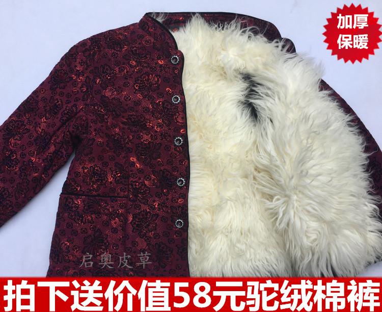 冬季羊毛棉袄皮毛一体中老年女装老人保暖外套夹克加厚妈妈装棉衣