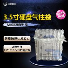 7列証拠バッグバルーン膨張バブル包装袋の気泡塔バッファ衝撃保護袋、抵抗を落としハードコラム