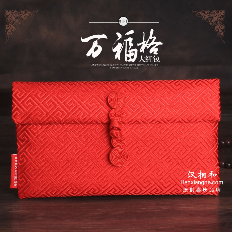 Конверты для Китайского нового года Артикул 579560920739