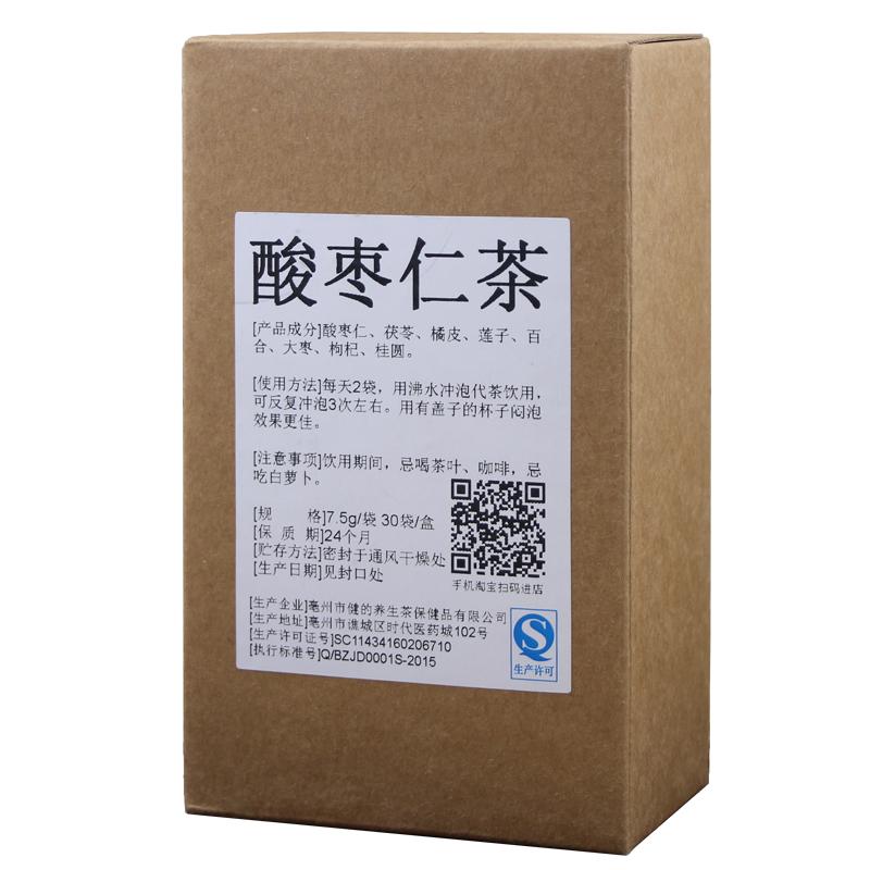 Прекрасный круглый лили мармелад благожелательность чай одинаковый благожелательность зал сейф помогите бог сон чай дикий кислота мармелад благожелательность порошок спальный крем суп здравоохранения чай пакет