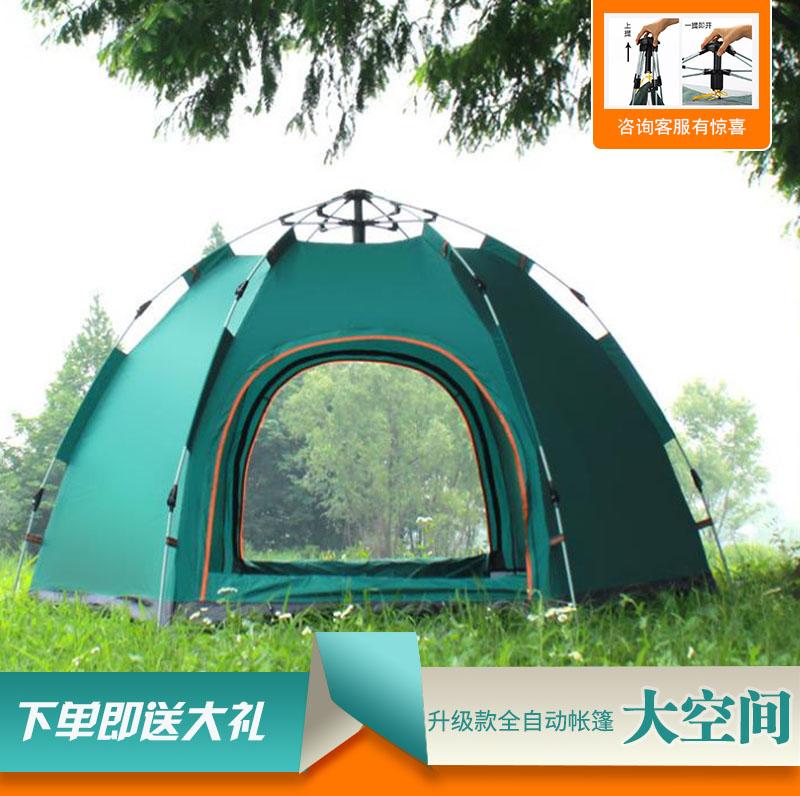 简易野外露营帐篷户外防暴雨超轻便防风防水便携式可折叠防寒速开