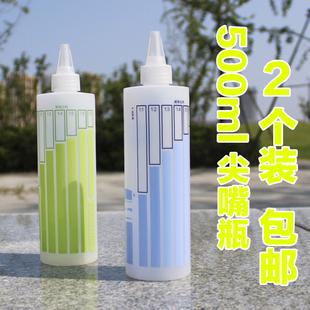 500ml尖嘴瓶藍綠瓶分裝瓶擠壓瓶稀釋比例瓶洗潔精清潔瓶包郵