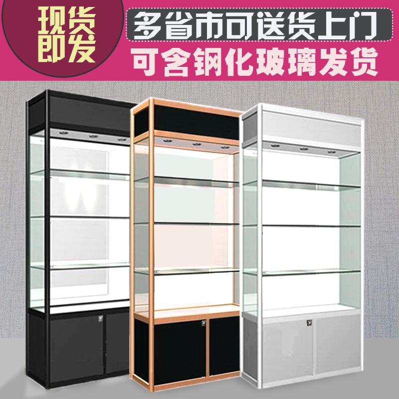 玻璃展示柜子透明定制模型柜奖杯珠宝展柜陈列柜药房烟货架产品柜