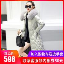 2018冬季新款海宁真皮羽绒服女中长款修身绵羊皮过膝皮衣大码外套