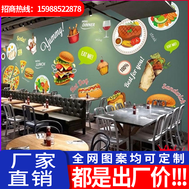 Western style fast food restaurant personality 3D Wallpaper fried chicken hamburger French fries shop background wallpaper blackboard graffiti large mural