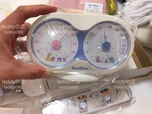 日本制商场采购采购 familiar孕产妇新生婴儿室内温度计湿度计