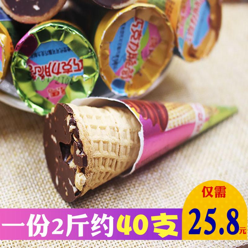 迷你巧克力脆筒蛋筒甜筒夹心巧克力儿童休闲零食2斤/约40支包邮