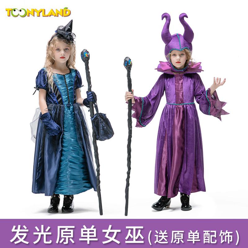 2020新型ハロウィンの女の子のコスプレ衣装眠る魔法少女の魔女の王女のスカートの子供のショーの服