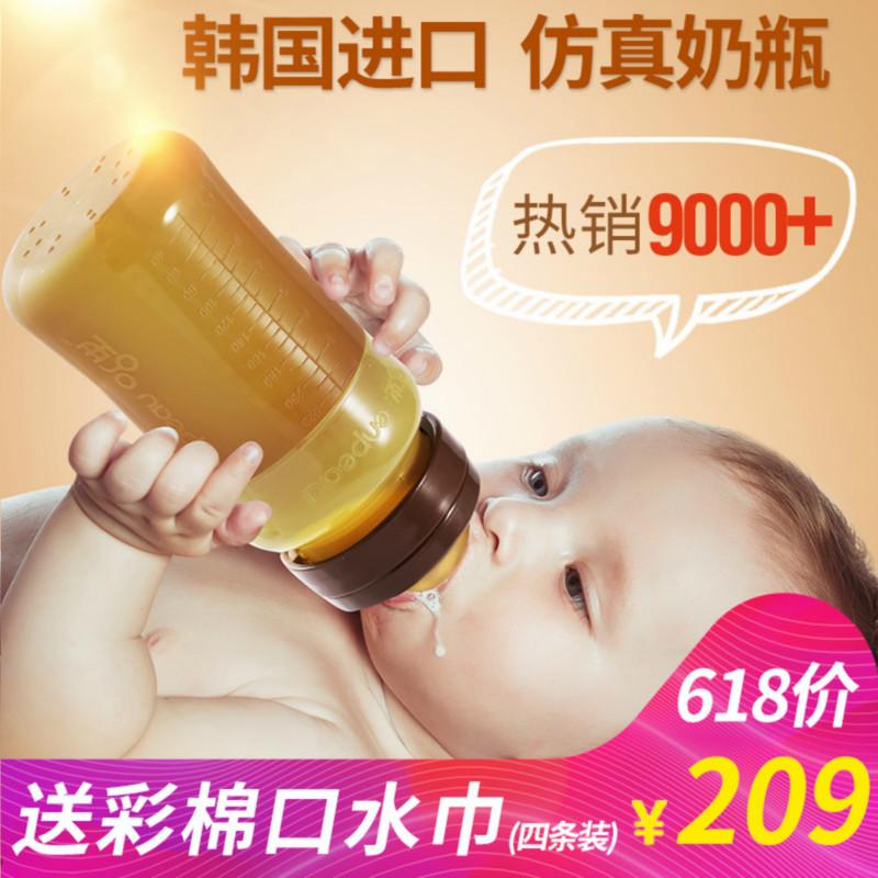 英宝奶瓶怎么样,大家都买的什么牌子
