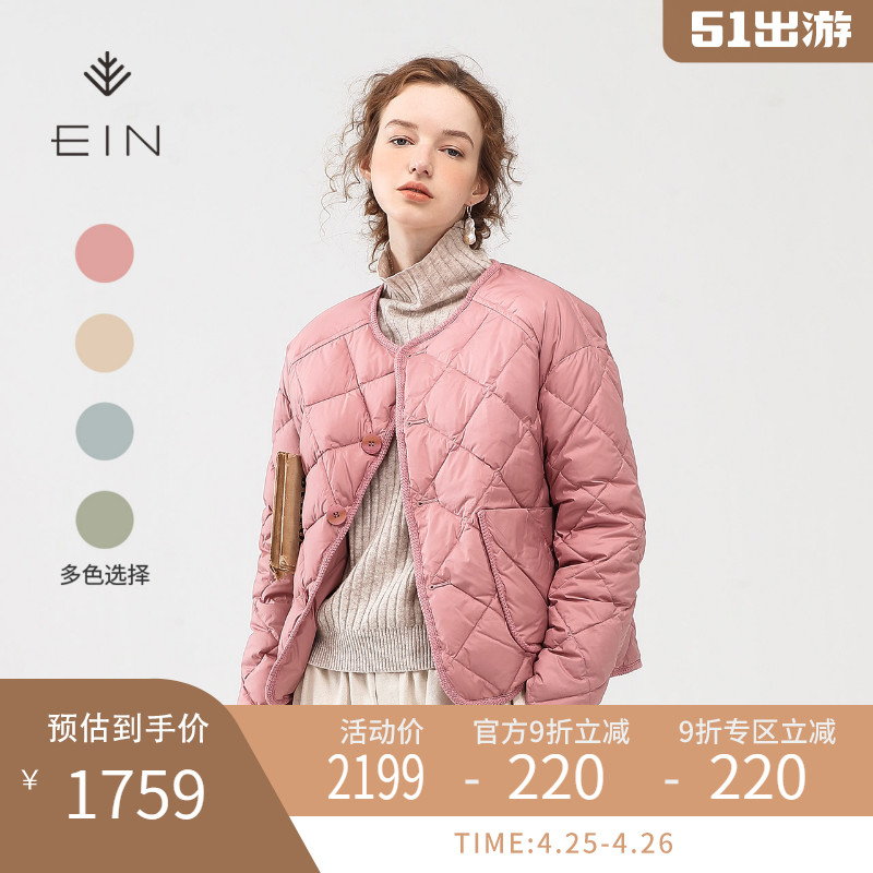 EIN said that the light luxury short lightweight down jacket 2020 new female small pie overcomes the small fragrance bread jacket