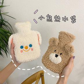 韩国ins可爱卡通立体小熊热水袋注水暖手宝毛绒绒暖水袋学生防寒
