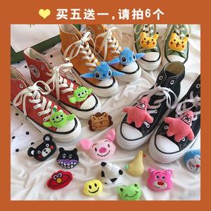 日系原创鞋带扣子卡通可爱鞋花玩偶史迪仔帆布鞋装饰鞋扣学生男女