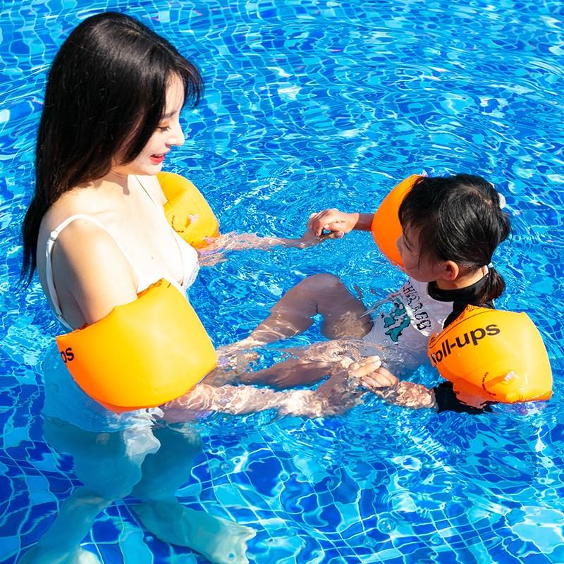 游泳成人水袖加厚游泳圈儿童手臂圈限时秒杀
