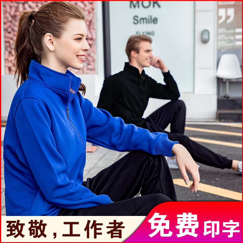 Hotel work clothes long sleeves autumn and winter clothes cyber cafe bodyguard thickened fast food restaurant Hot Pot Restaurant Restaurant Waitress