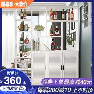 进门现代简约入户展示柜门厅柜酒柜