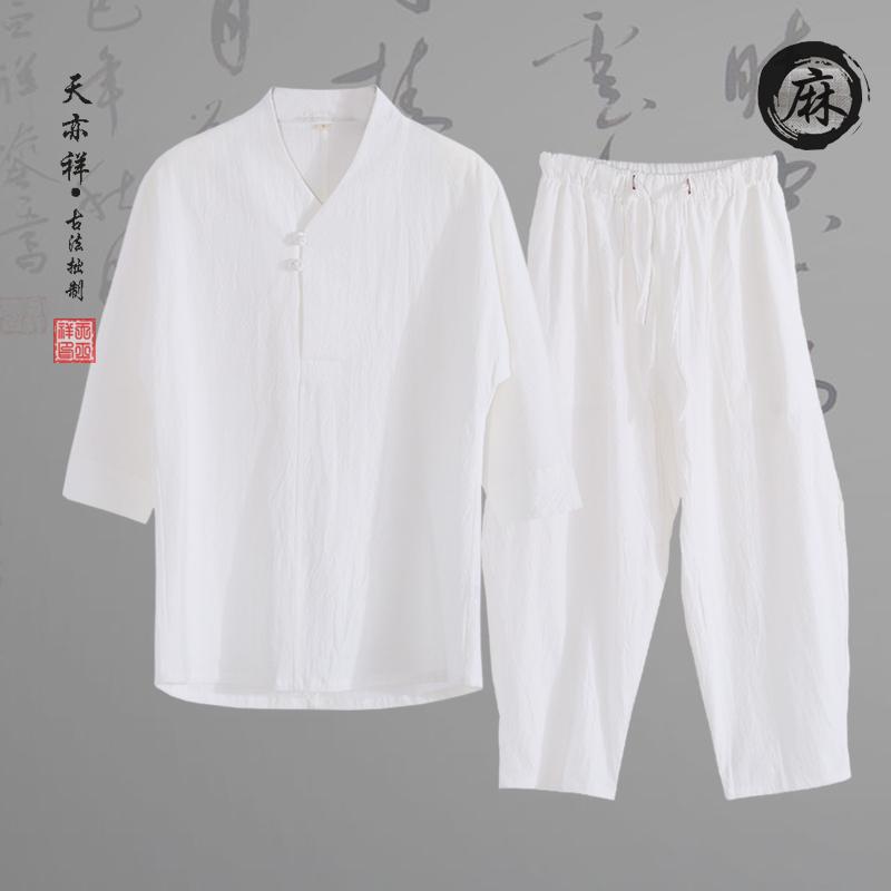 亚麻唐装男青年短袖套装中国风男装t恤中老年唐装汉服休闲居士服
